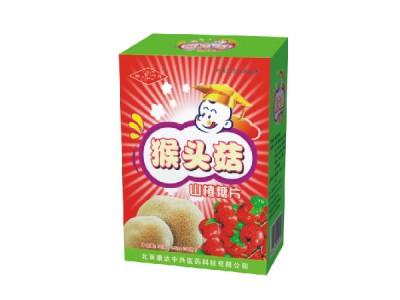 猴头菇山楂糖片