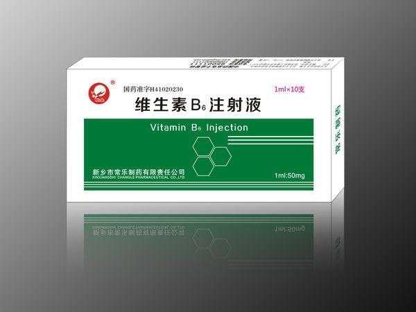 維生素B6注射液