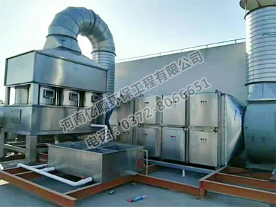 废气治理设备