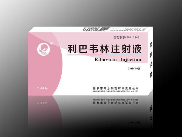 2ml利巴韦林注射液
