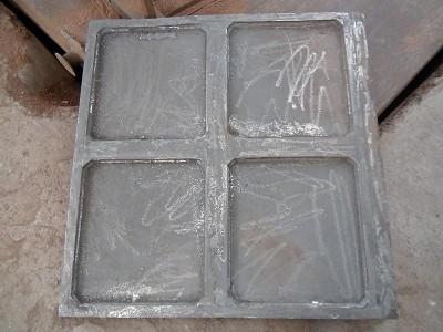 精鑄爐底板