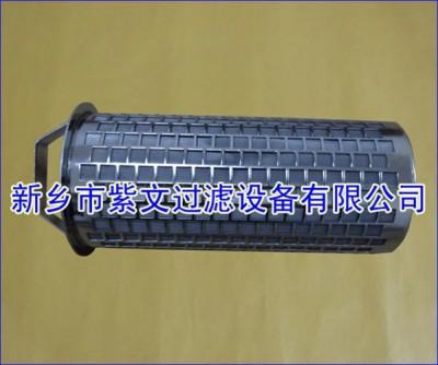 金属冲孔板烧结网滤篮