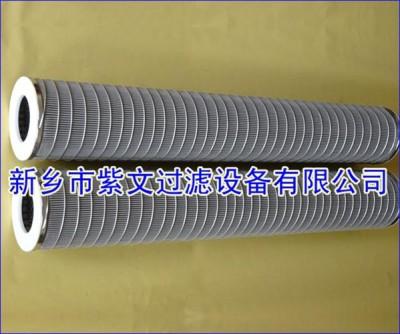 折波网滤芯