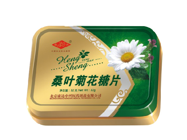 桑叶菊花糖片