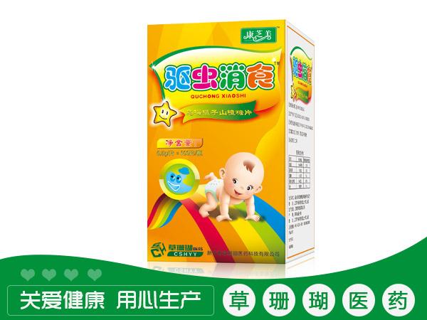 驱虫消食-乌梅榧子山楂糖片