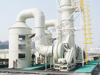 工程环保设备