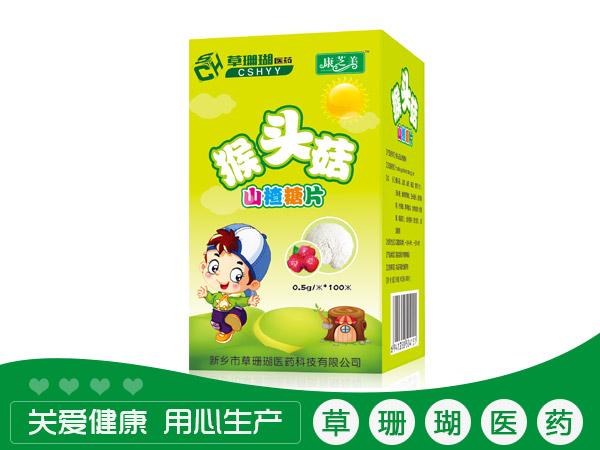 猴头菇山楂贝博app下载