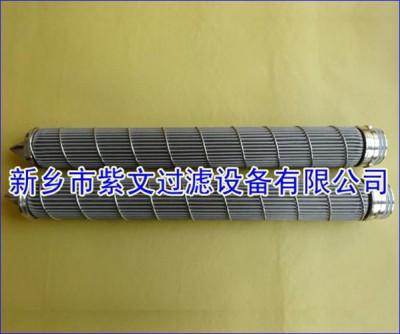 不锈钢折波滤芯