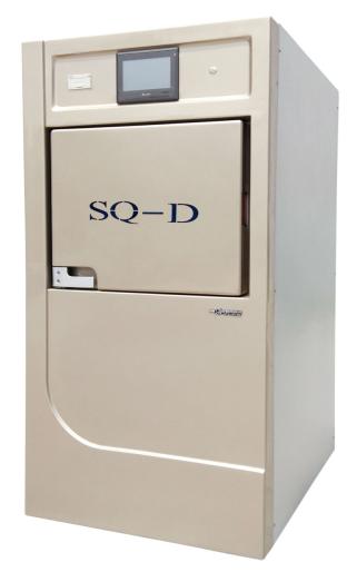低温等离子过氧化氢灭菌柜(普通型)