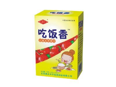 吃饭香山楂麦芽糖片