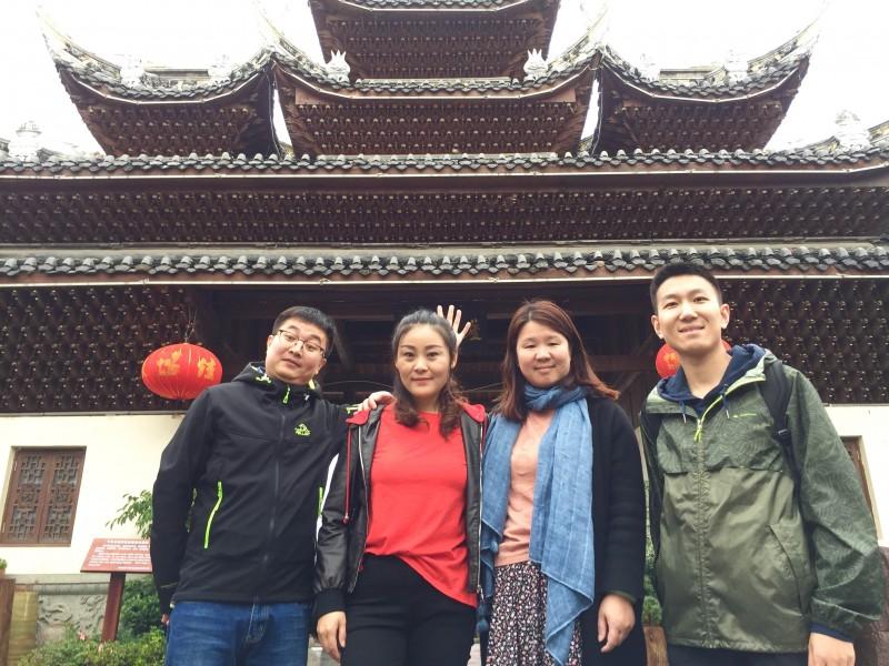 青山秀水·放歌青春——大成贵州行