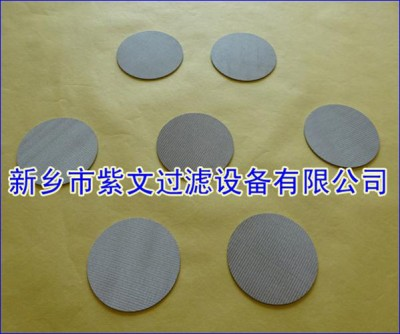 不锈钢烧结金属滤片