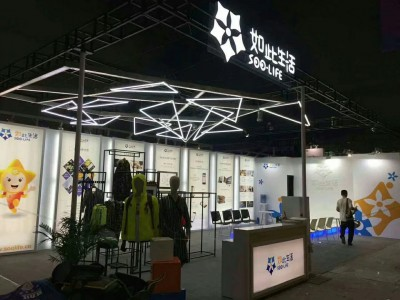 北京展览工程