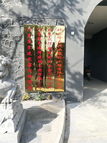 北京案例客户