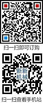 20180531114350_6293.jpg
