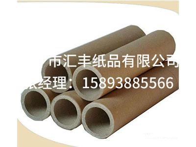 工業紙管價格