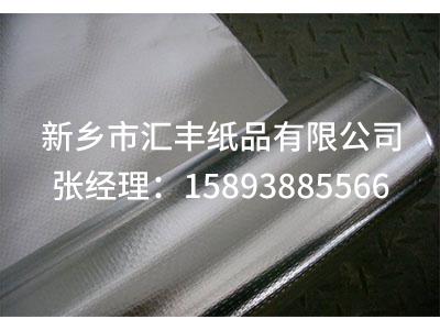 鍍鋁膜紙管生產廠家
