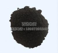 焦炭0-5mm