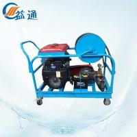 脉冲地热清洗机的运行可以采用哪些形式