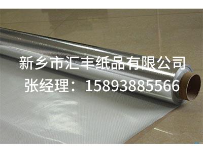 鍍鋁膜紙管報價