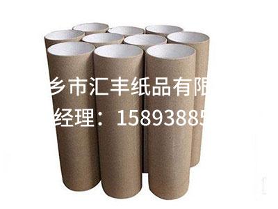 塑料膜紙管生產廠家