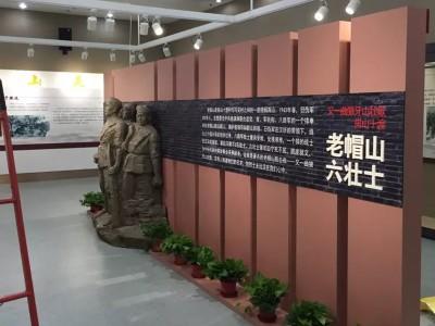 北京展厅展位设计搭建