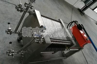 板框精滤机