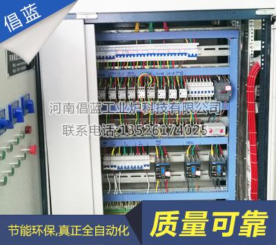 工業電器自動化配套