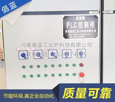 工業電氣自動化配套設備