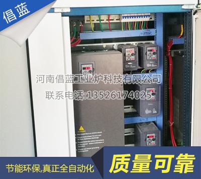 工業電氣自動化配套