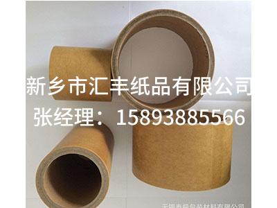 樹脂管價格