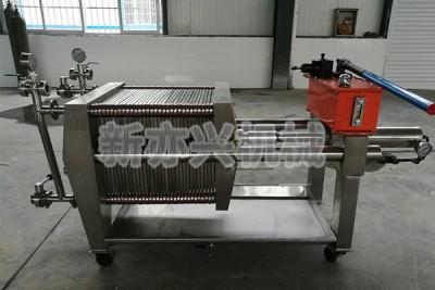21片板框精滤机