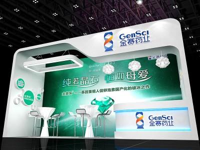 北京专业展台搭建设计