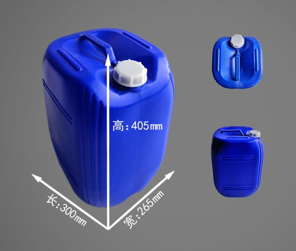 25升塑料桶(ZD型)
