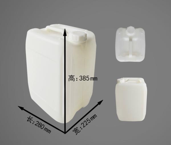 20升A塑料桶(ZD型)