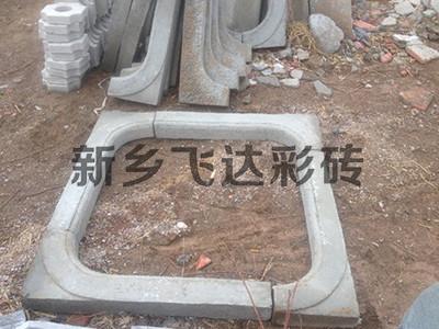 水泥树坑石