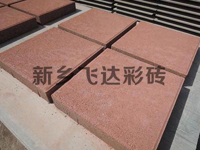 新乡透水砖
