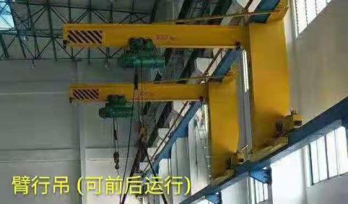 小型悬臂吊