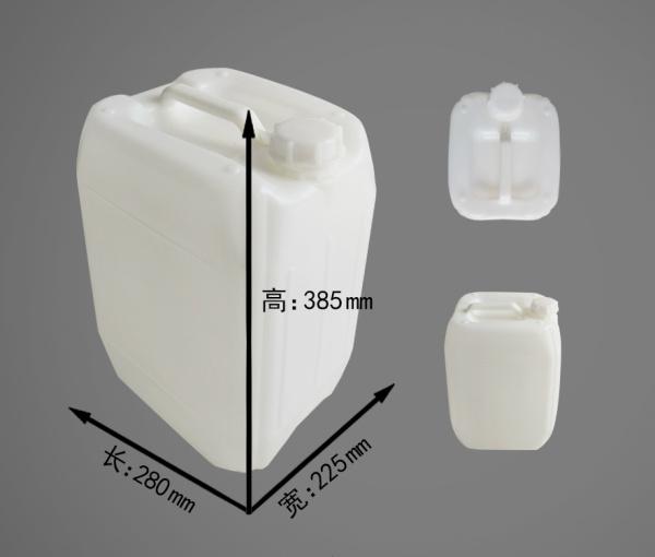 20B塑料桶(ZD型)