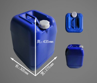 25-27升塑料桶(ZD型-窄U型槽)