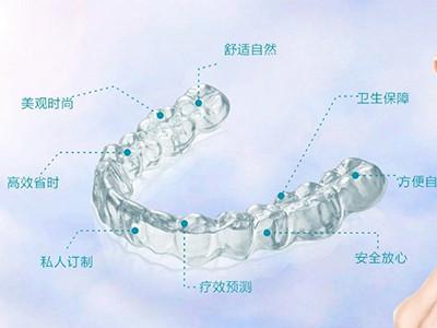 专业牙齿正畸专科