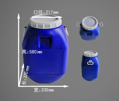 50升塑料桶(ZD型方圆)