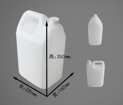 9.5升塑料桶(LB型)