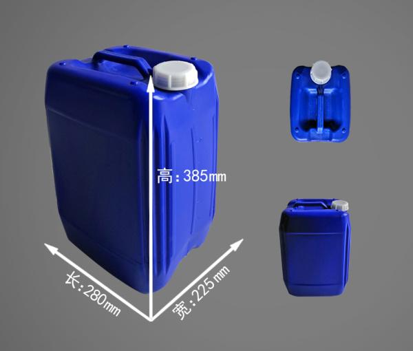20升塑料桶(ZD型-A)