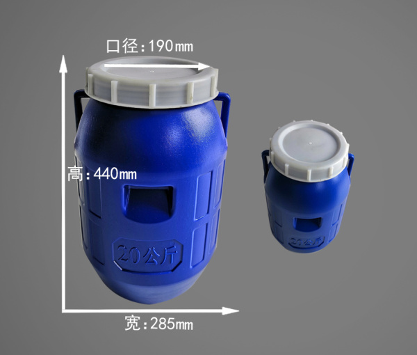 20升塑料桶(圆大口)