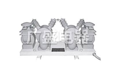 JLSZV-6、10W型高压干式计量箱
