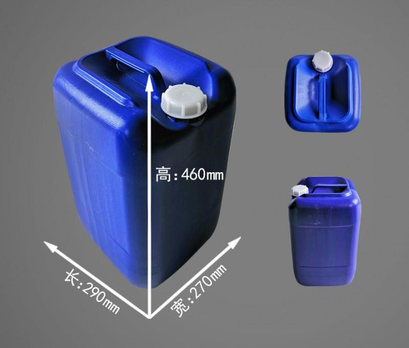29升塑料桶(ZD-宽U型槽)