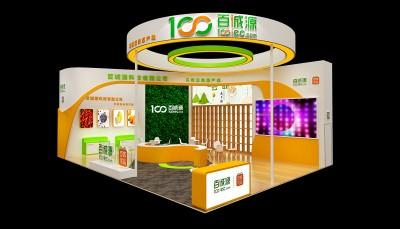北京展台设计