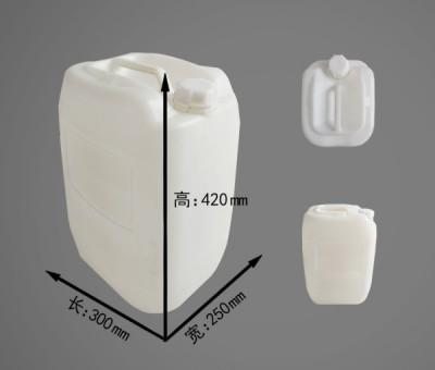 25升塑料桶(ZD-01型)
