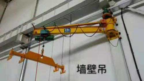 墙臂式悬臂吊